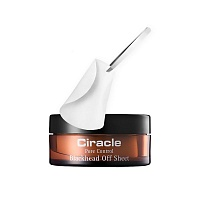 Ciracle-Pore-Control-Blackhead-Off-Sheet-1