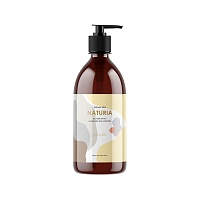 NATURIA-Creamy-Milk-Body-Wash-So-Vanilla